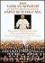 ローマ教皇ベネディクト16世就任祝賀コンサート[UCBS-1003][DVD] 製品画像