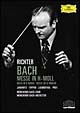J.S.バッハ ミサ曲 ロ短調 BWV232