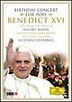 教皇ベネディクト16世バースデイ・コンサート
