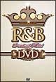 ワッツ・アップ? R&B グレイテスト・ヒッツ!DVD