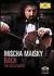 J.S.バッハ:無伴奏チェロ組曲[UCBG-1231/2][DVD] 製品画像