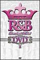 ワッツ・アップ R&B グレイテスト・ヒッツ DVD II