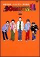 30minutes 鬼(ハイパー)DVD-BOX 2