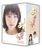 あすか 完全版 DVD-BOX