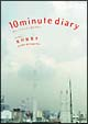 10minute diary