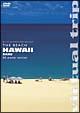 virtual trip THE BEACH HAWAII OAHU HD MASTER VIRSION