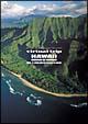 virtual trip HAWAII 空撮 2 MOLOKAI・MAUI・KAUAI