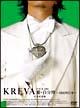 KREVA TOUR2006愛・自分博〜国民的行事〜日本武道館