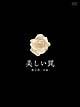 美しい罠 完全版 第2部 前編 DVD-BOX
