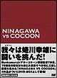 NINAGAWA VS COCOON DVD-BOX
