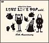 LOVE LIKE POP add. 10th Anniversary