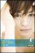 プリンスシリーズ D-BOYSコレクション 瀬戸康史[PCBG-10843][DVD]
