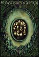 ダブリンの鐘つきカビ人間 2002年版