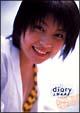 DVD Diary