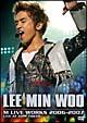 Lee Min Woo JAPAN TOUR~M LIVE WORKS in TOKYO