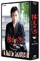 陽炎の辻 ~居眠り磐音 江戸双紙~ DVD-BOX