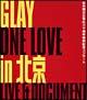 日中国交正常化三十周年特別記念コンサート〜GLAY ONE LOVE in北京 LIVE&DOCUMENT