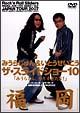 ザ・スライドショー10 Rock'n Roll Slideas JAPAN TOUR 2007 福岡公演
