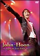 Japan 1st TOUR 2007「僕たち いつかまた・・・~ETERNITY~」