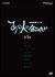 NHK映像ファイル「あの人に会いたい」(3)[PCBE-51793][DVD] 製品画像