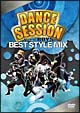 DANCE SESSION BEST STYLE MIX Vol.1 BOYS
