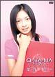 """O-HA-NA""""夢色絵本"""""""