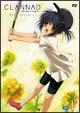 CLANNAD AFTER STORY 1