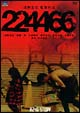 R246 STORY 浅野忠信監督作品 「224466」
