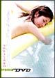 digi+KISHIN DVD アカルイハダカ 2