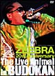 20th Anniversary The Live Animal in 武道館