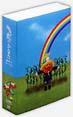 虹のかなた DVD-BOX 1