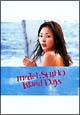 model;SHIHO Island Days