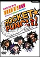 ライブビデオ ネオロマンス・ライヴ HOT!10 countdown Radio ROCKET☆PUNCH