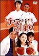 ナースのお仕事 DVD-BOX 2