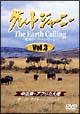 グレートジャーニー Earth Calling ~地球からのメッセージ 3