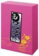 ワンナイ R&R スペシャル DVD-BOX