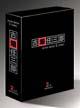 古畑任三郎 2nd season DVD-BOX