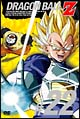DRAGON BALL Z 22