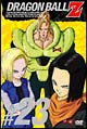 DRAGON BALL Z 23