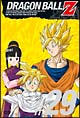 DRAGON BALL Z 29