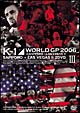 K-1 WORLD GP 2006 in Sapporo/Las Vegas2