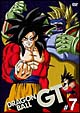DRAGON BALL GT #7