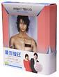 絶対彼氏 ~完全無欠の恋人ロボット~ DVD-BOX