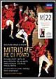 モーツァルト:歌劇《ポイントの王ミトリダーテ》