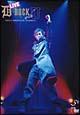LIVE D-ROCK with U 〜DAICHI MIURA LIVE Chapter-2〜