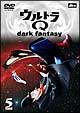 ウルトラQ~dark fantasy 5