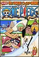 ONE PIECE 7thシーズン 脱出!海軍要塞&フォクシー海賊団篇 6