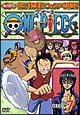 ONE PIECE 7thシーズン 脱出!海軍要塞&フォクシー海賊団篇 7