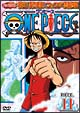ONE PIECE 7thシーズン 脱出!海軍要塞&フォクシー海賊団篇 11