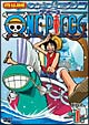 ONE PIECE 8thシーズン ウォーターセブン篇 1
